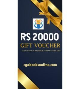 gift-card-20000